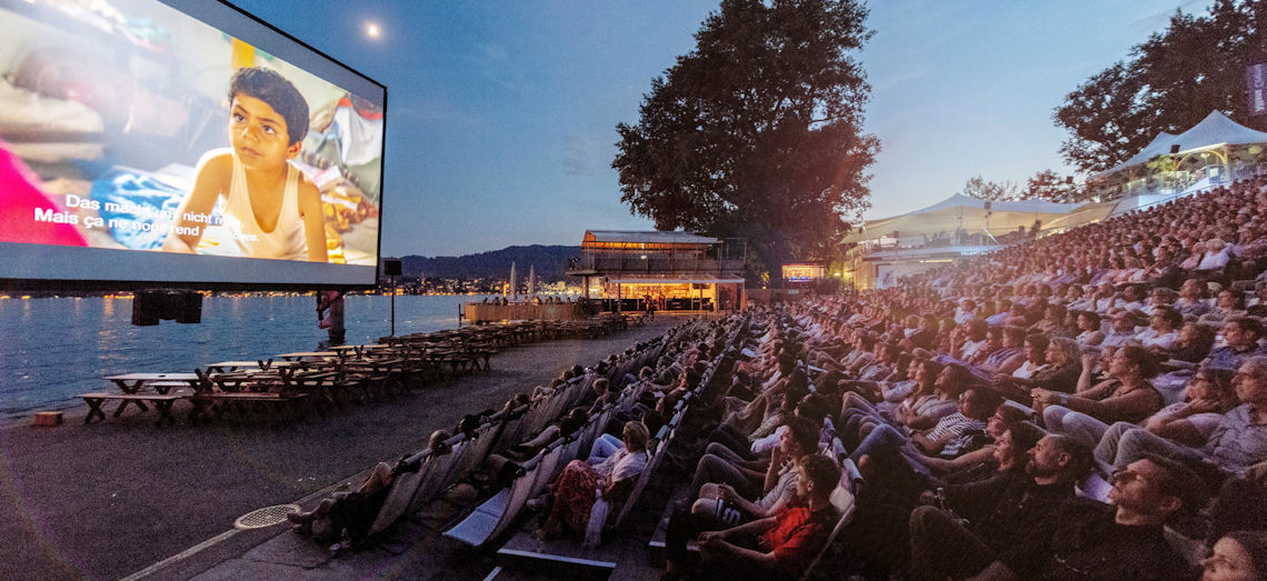 Allianz Cinema Zurich