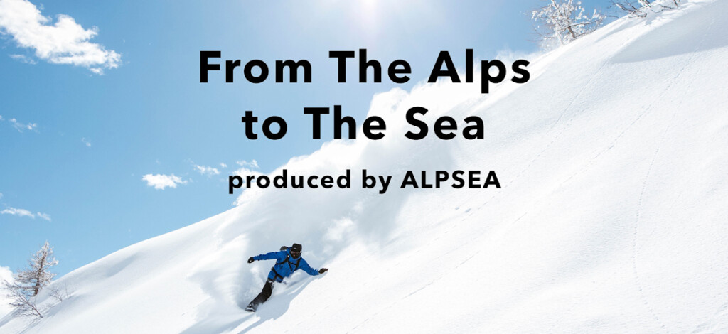 From the Alps to the Sea